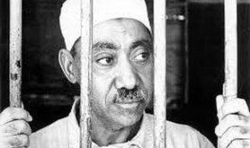 Sayyid Qutb on trial in Nasser's Egypt. Wikimedia commons.