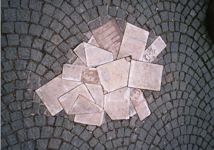 Monument to the « White Rose » resistance movement against the Nazi regime, in front of Ludwig Maximilian University, Munich, Germany.