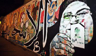 Political graffiti near Tahrir Square. Demotix/Shawkan. All rights reserved.