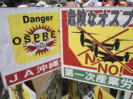 Locals protest against basing MV-22 Osprey helicopters on Okinawa. Demotix/Chris Willson. All rights reserved.