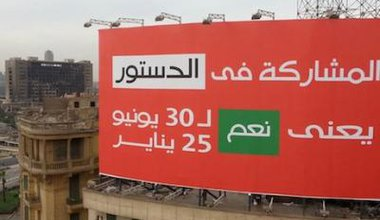 Tahrir Banner - Yes to constitution