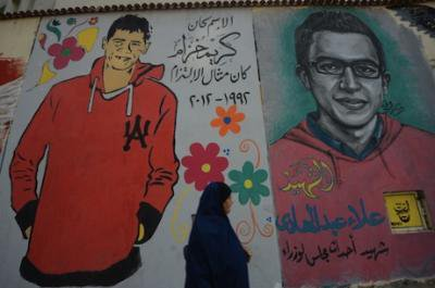 Halim Elshaarani. Egypt graffiti