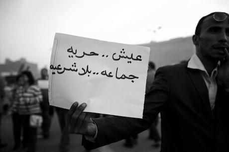 2012 anti-Muslim Brotherhood protest in Cairo. Shawkan/Demotix. All rights reserved.