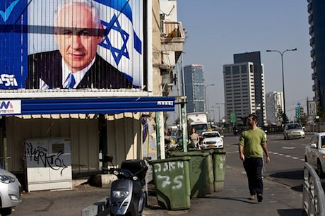 A campaign poster in Tel Aviv. Demotix/Celestino Arce. All rights reserved.