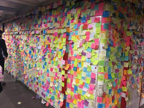 A wall of post-it notes on Trump's election inside Union Square subway station. Photo courtesy of the author.