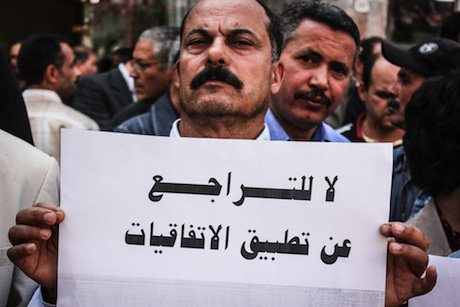 """No renunciation to apply the conventions"". Professors observe general strike in Tunisia in April 2013. Demotix/Chedly Ben Ibrahim. All rights reserved."