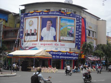 2013.07.27 - Hun Sen Election Signs.jpg