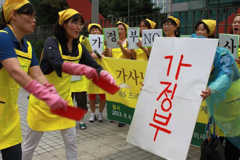 20130906_a%20protest%20to%20complain%20against%20TV%20drama_No%20maid%20but%20house%20manager.jpg