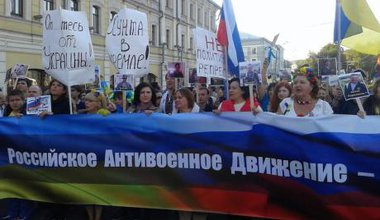 Representatives of the 'Russian Anti-militarist Movement' marching in Moscow.