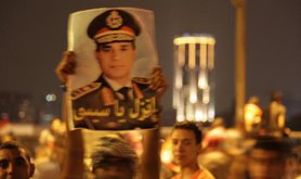 Sisi removes Morsi in 'response to the will of the people', 2013.