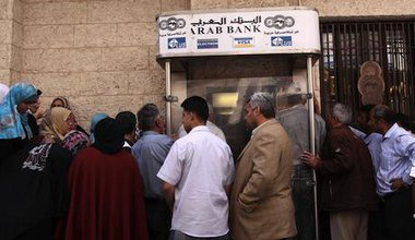 A branch of Arab Bank, Gaza, 2010. Demotix/Horseman Rapid. All rights reserved.