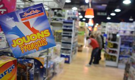 """""""Let's play French"""" in a toy store in Lyon, France. Demotix/Serge Mouraret. All rights reserved."""
