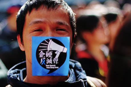Free Speech, Free Hong Kong rally, 2014. Demotix/PH Yang. All rights reserved.