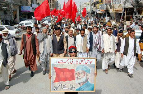 Demonstration in Balochistan