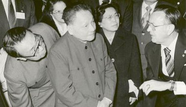 Visit of Deng Xiaoping to Johnson Space Center