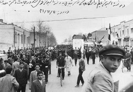 Pro-Mossadeq demonstration.