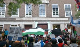 640px-SOAS_BDS_demonstration_27_April_2017_12.jpg