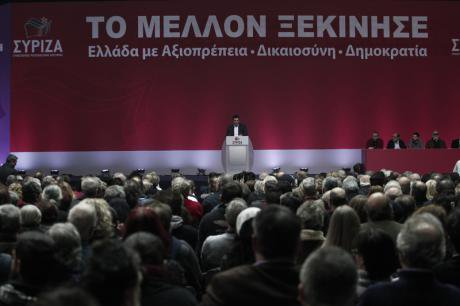 Congress of Syriza for the Greek election campaign, January 2015.