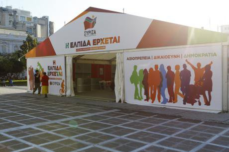 Syriza's tent in Klafthmonos Square, central Athens, with slogan 'Hope comes'.