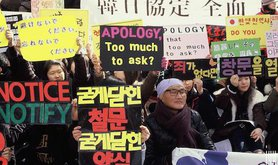Student participants on the 1009th Wednesday Demonstration in Seoul, South Korea, February 15, 2012. JoonYoung Kim/Flickr. Some
