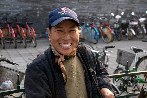 "China's ""Outside People"" - Moving from Countryside to City"