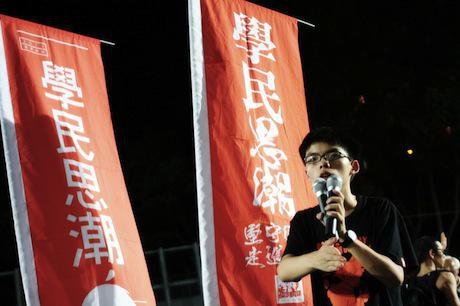 Joshua Wong. Demotix/PH Yang. All rights reserved.