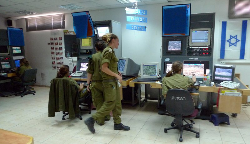 IDF security fence control centre