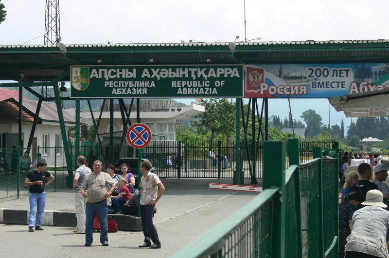 Abkhazia border crossing.jpg