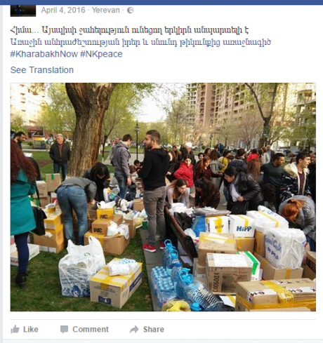 Activists_Packing Parcels for Soldiers at Mashtots Park.png