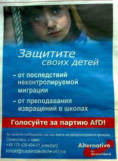 AfD_Rus_Advert.jpeg