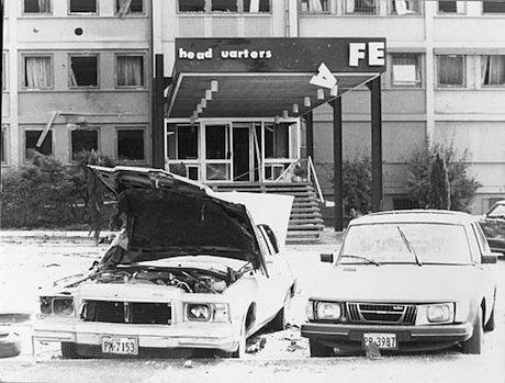 Aftermath of the 1981 Red Army Faction bombing of U.S. Air Forces Europe headquarters. Wikimedia Commons/Public domain.