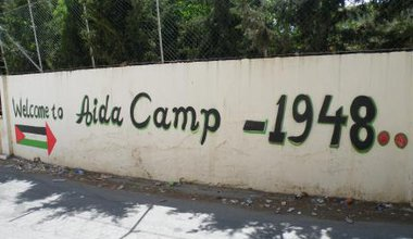 Aida_Refugee_Camp_Entrance.jpg