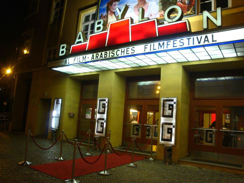 AlFilm Arab Film Festival Berlin - 2012 - Source Alfilm Berlin Facebook page.jpg