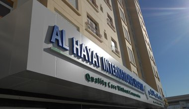 Al_Hayat_International_Hospital.jpeg