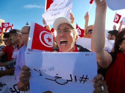 Anti-corruption demonstration in Tunisia
