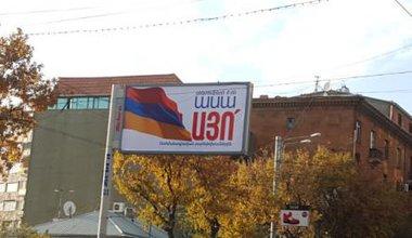Yerevantsi, 2015