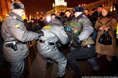 Police arrest Moscow meeting participants, Jan. 31.01