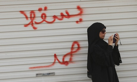 Tweeting against the government in Bahrain. Demotix/AF-Bahrain Revolution. All rights reserved.