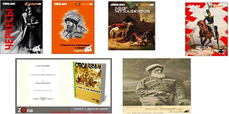 Circassian books