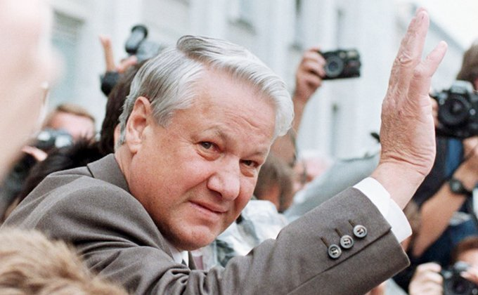 Boris_Yeltsin_waves.jpg