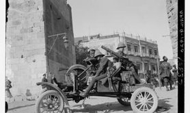 British soldiers on guard at Jaffa Gate, Jerusalem, 1920. Matson Collection. Public Domain.