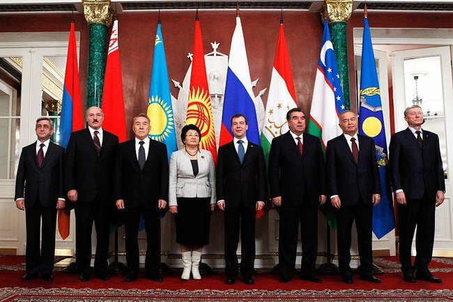 CSTO_Meeting_2010.jpeg