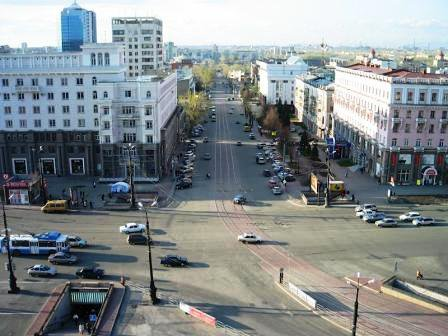 Chelyabinsk City center