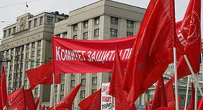 Communist_demo_nov_2011_1.jpg