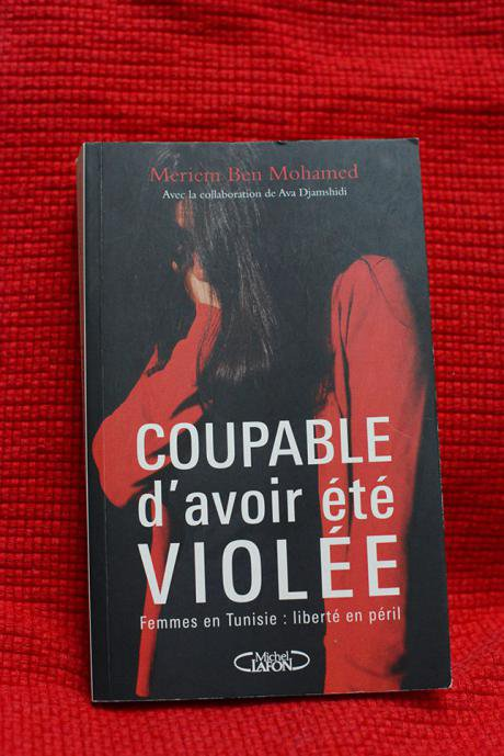 Meriem's book, Guilty of Being Raped.