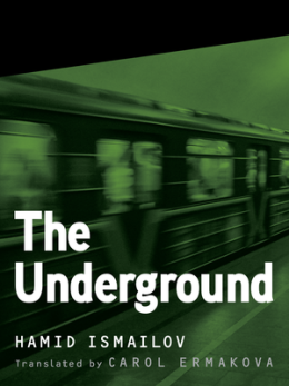Cover_Ismailov_TheUnderground.png