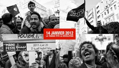 Tunisians celebrate the anniversary of their revolution