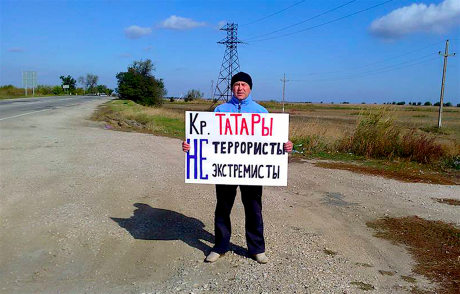 CrimeanTatar_picket1_2.png