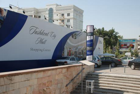 Advert for Tashkent City.