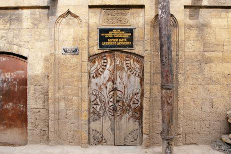 Entrance to Derbent's Museum of Ancient History. It is rundown and lacks windows.